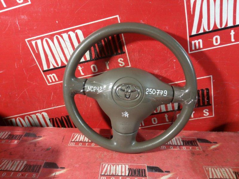 Руль Toyota Platz NCP12 2NZ-FE 1999 серый