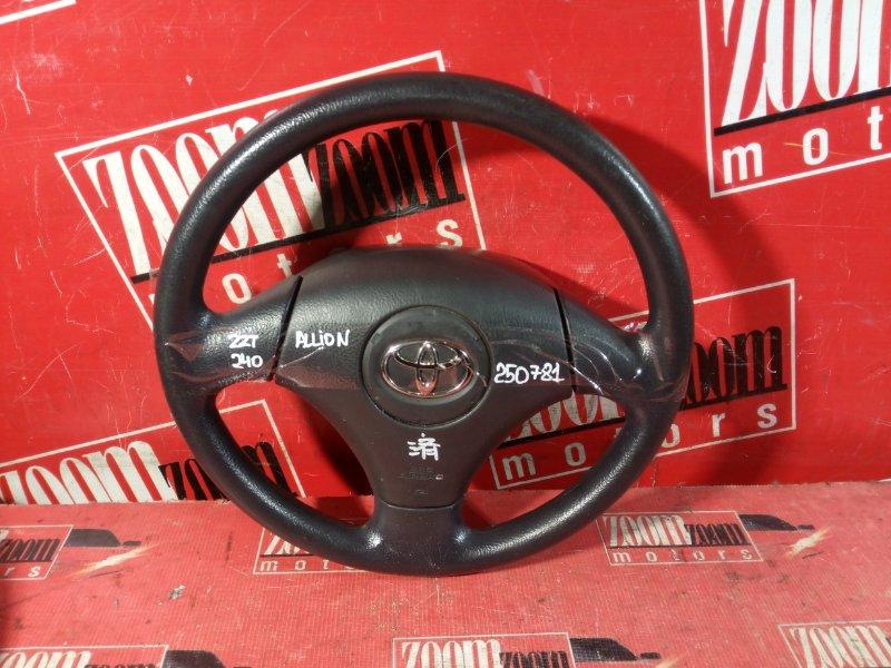 Руль Toyota Allion ZZT240 1ZZ-FE 2001 передний