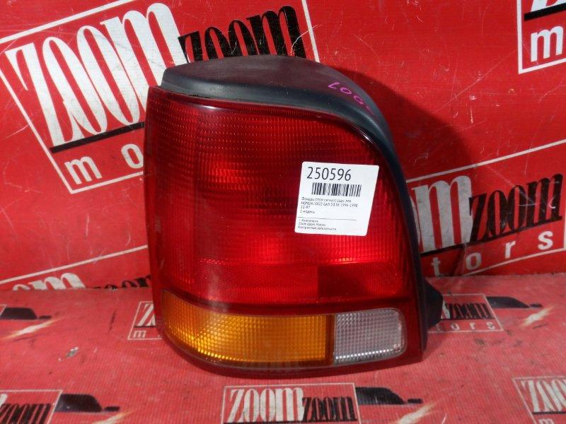 Фонарь (стоп-сигнал) Honda Logo GA3 D13B 1996 задний левый 12-97