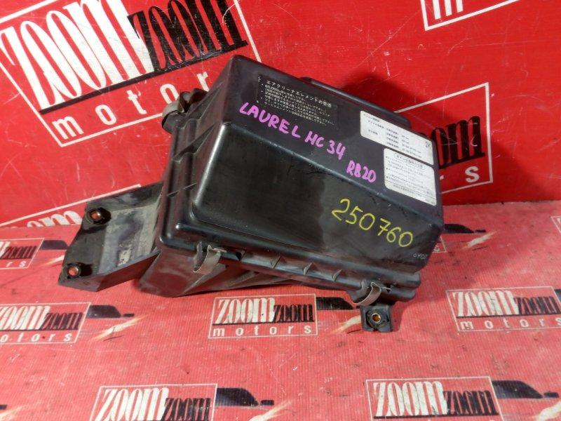 Корпус воздушного фильтра Nissan RB20DE 1999