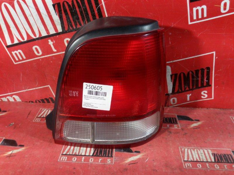 Фонарь (стоп-сигнал) Honda Logo GA3 D13B 1999 задний правый