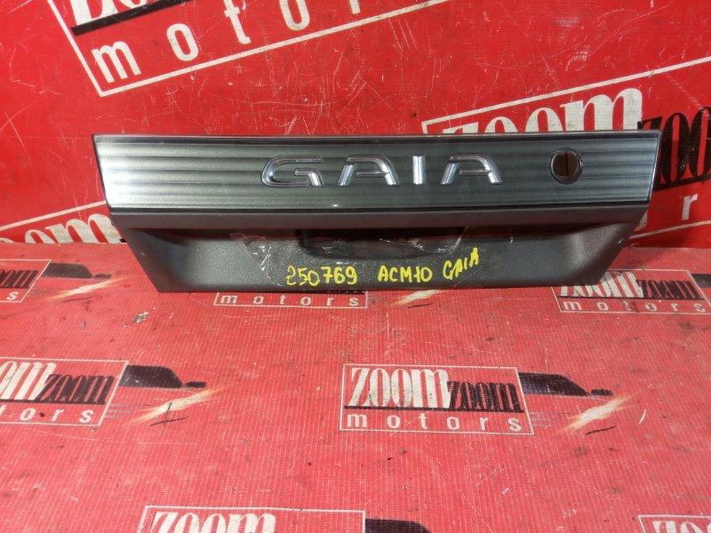 Ручка наружная Toyota Gaia ACM10 1AZ-FE 1998 задняя