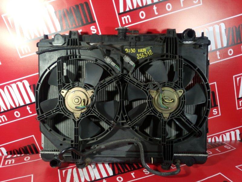 Радиатор двигателя Nissan Bassara JU30 KA24DE 1999