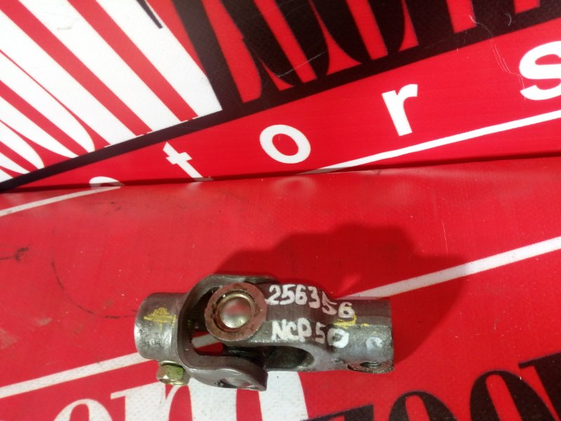 Кардан рулевой Toyota Probox NCP50 1NZ-FE 2002 нижний