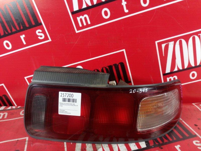 Фонарь (стоп-сигнал) Toyota Celica ST202 3S-GE 1993 задний правый 20-365
