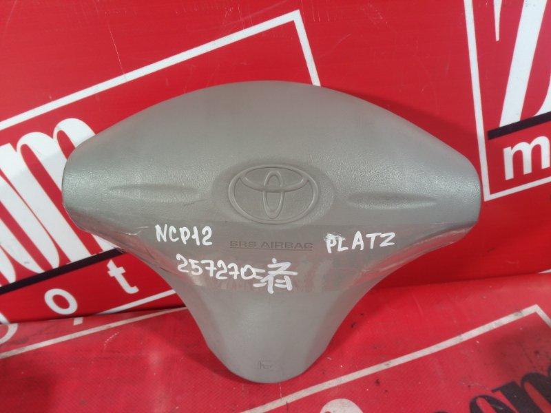 Аирбаг Toyota Platz NCP12 1NZ-FE 1999