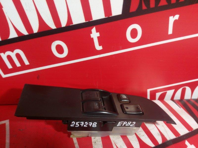 Блок управления стеклоподъемниками Toyota Starlet EP82 4E-FE 1992 передний правый