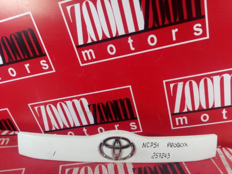 Накладка багажника Toyota Succeed NCP50 1NZ-FE 2002 задняя
