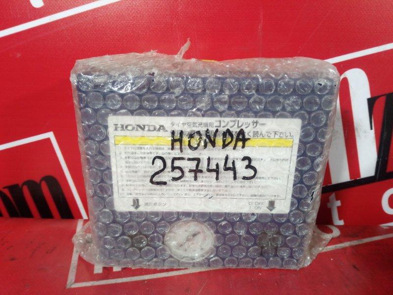 Компрессор подкачки колес Honda