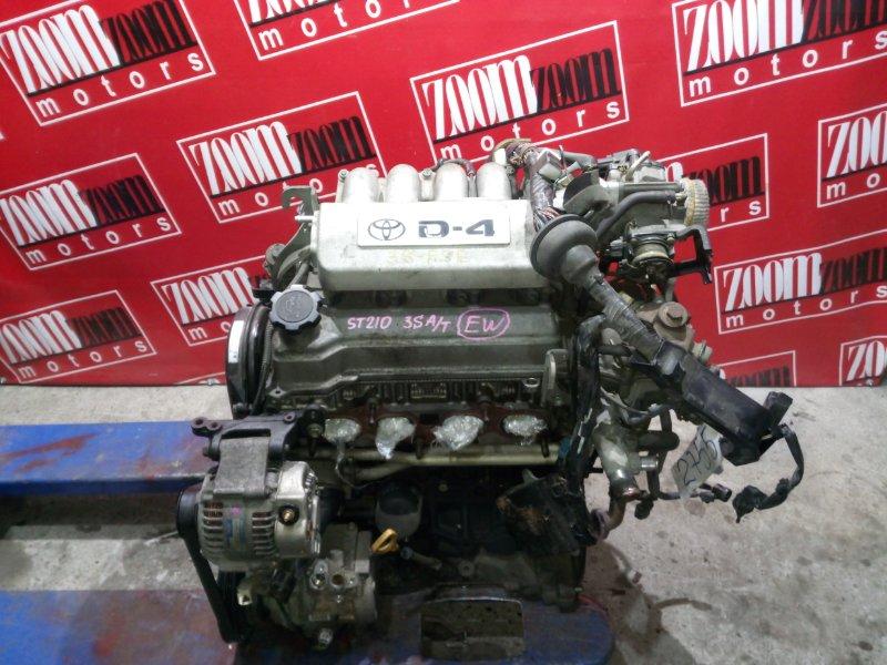 Двигатель Toyota Corona Premio ST210 3S-FSE 1996 7809052