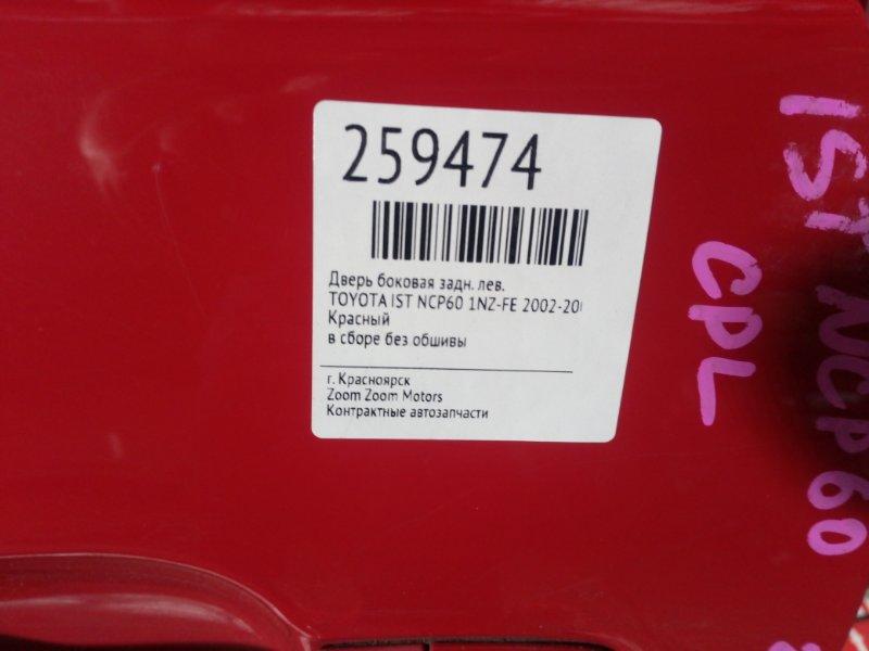Дверь боковая Toyota Ist NCP60 1NZ-FE 2002 задняя левая красный