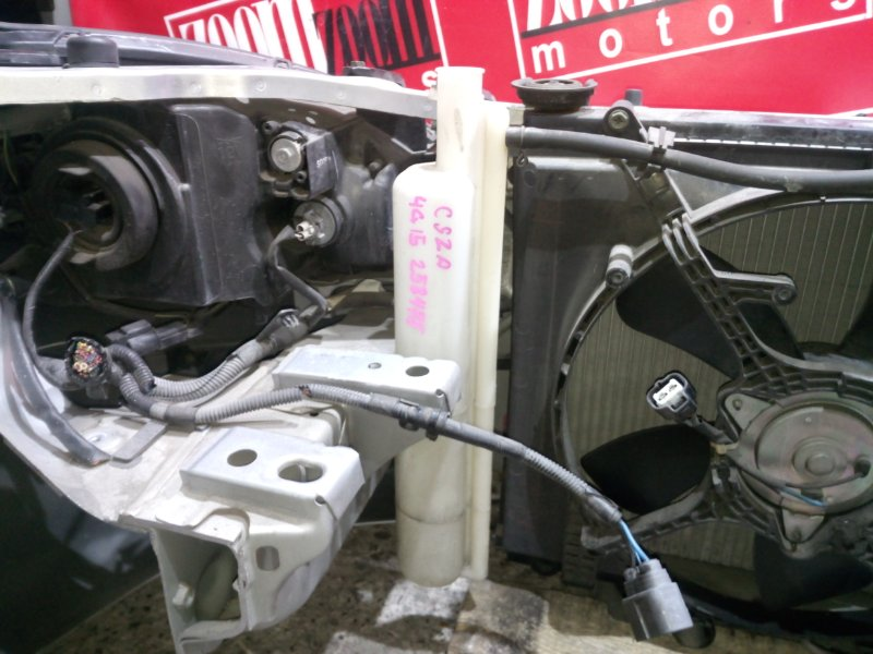 Бачок расширительный Mitsubishi Lancer CS2A 4G15 2000