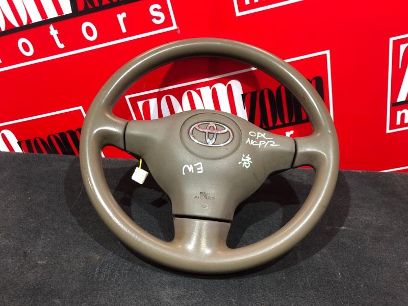 Руль Toyota Platz NCP12 1NZ-FE 1999 коричневый