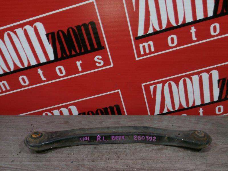 Рычаг подвески Honda Inspire UA1 G20A 1995 задний левый верхний