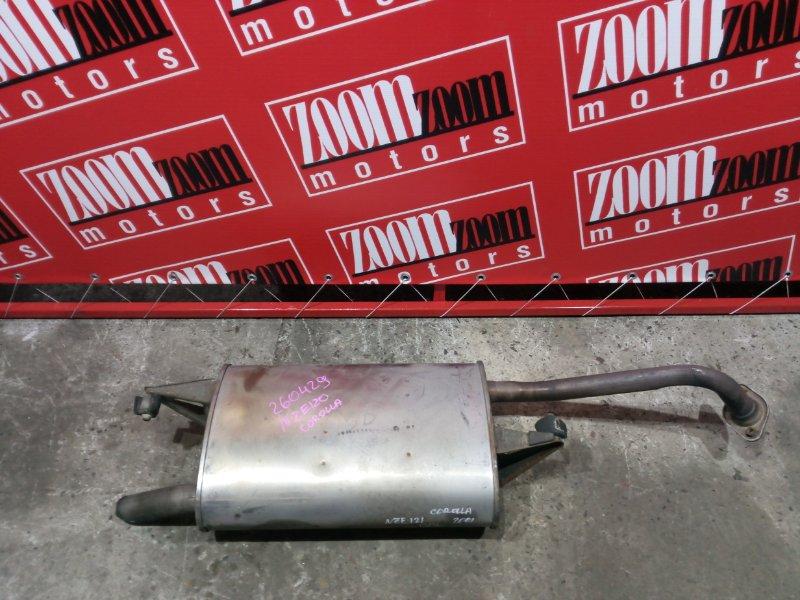 Глушитель Toyota Corolla NZE120 1NZ-FE `2001 задний