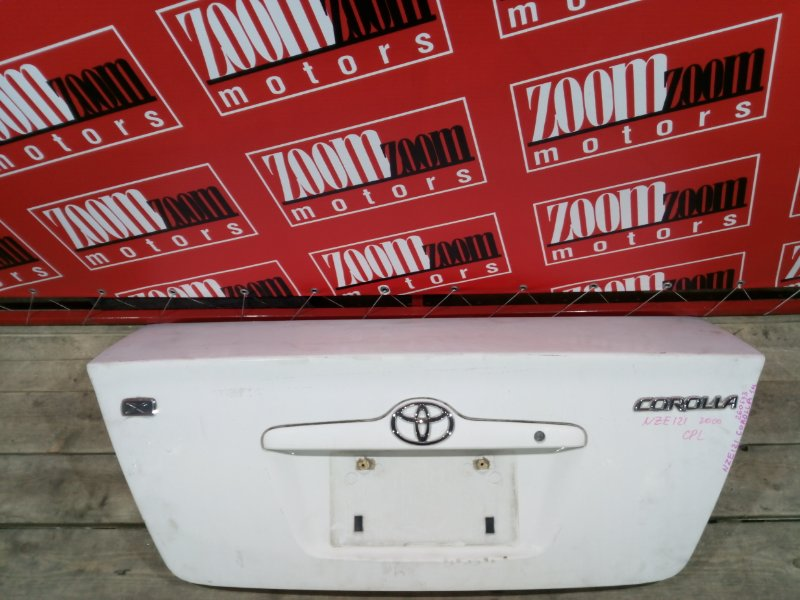 Крышка багажника Toyota Corolla NZE120 1NZ-FE 2001 задняя белый