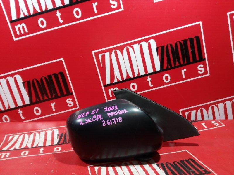 Зеркало боковое Toyota Probox NCP50 1NZ-FE 2002 переднее правое черный