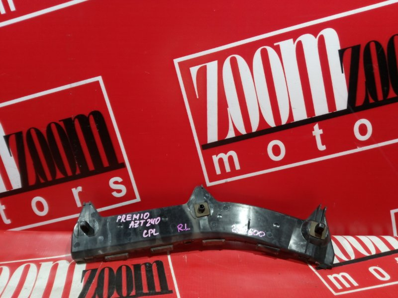 Клипса бампера Toyota Premio AZT240 1AZ-FSE 2001 задняя левая
