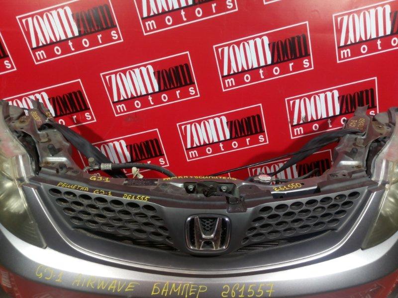 Решетка радиатора Honda Airwave GJ1 L15A 2005 серебро