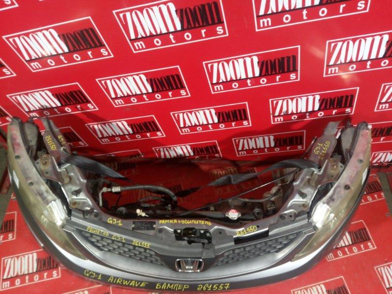 Рамка радиатора Honda Airwave GJ1 L15A 2005 передняя серебро