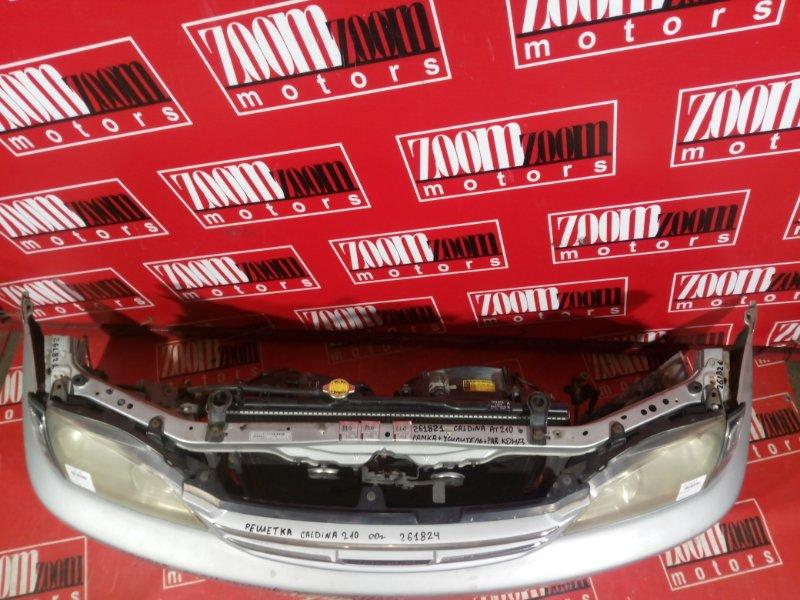 Рамка радиатора Toyota Caldina AT211 7A-FE 2001 передняя серебро