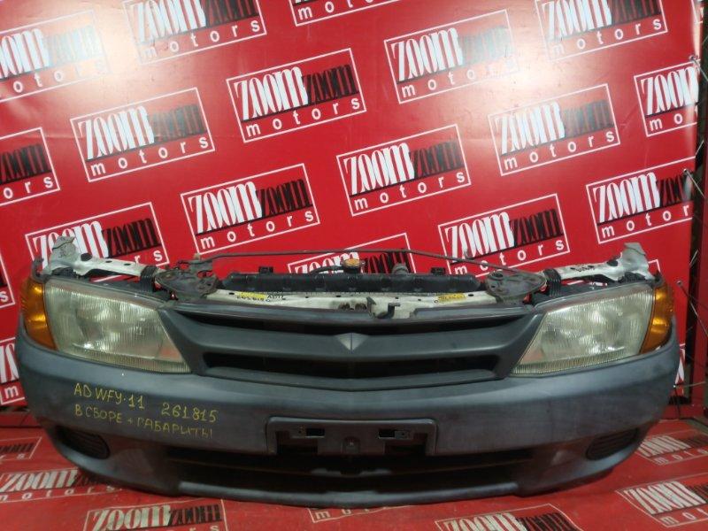 Nose cut Nissan Ad WFY11 QG18DE 1999 передний черный