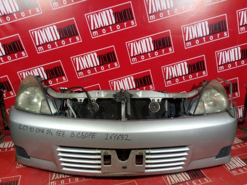 Nose cut Toyota Opa ZCT10 1ZZ-FE 2001 передний серо-золотой