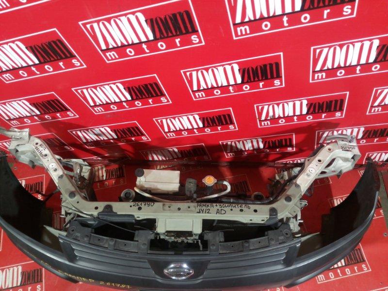 Рамка радиатора Nissan Ad JY12 HR15DE 2005 передняя серебро