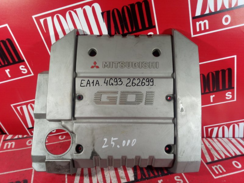 Крышка на двигатель декоративная Mitsubishi Galant EA1A 4G93 1997