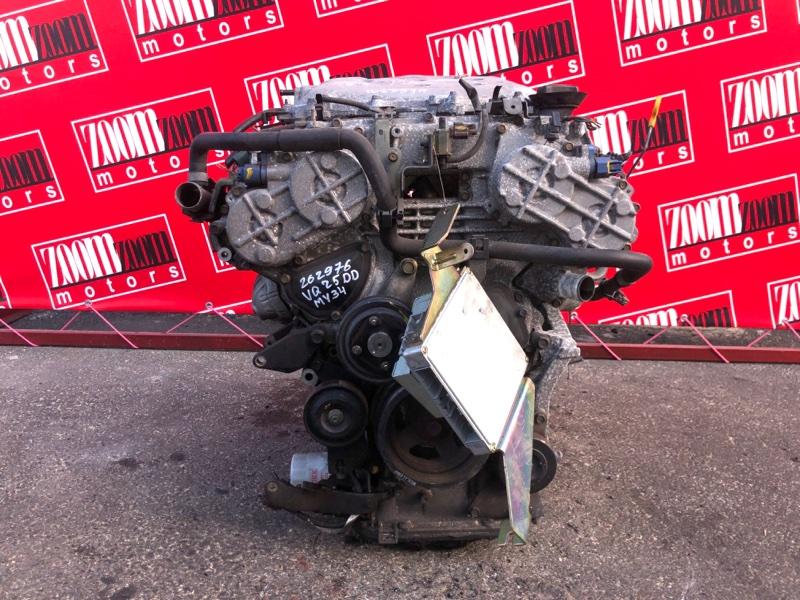 Двигатель Nissan Cedric MY34 VQ25DD 1999