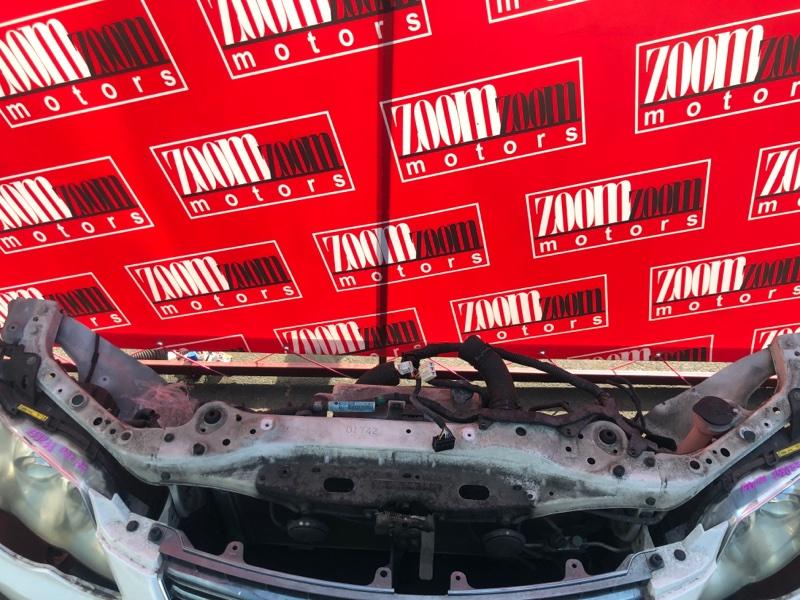 Рамка радиатора Toyota Mark X GRX120 4GR-FSE 2004 белый перламутр