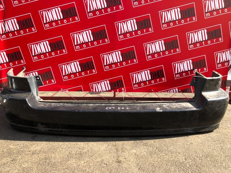 Бампер Honda Accord Wagon CH9 H23A 1997 задний черный
