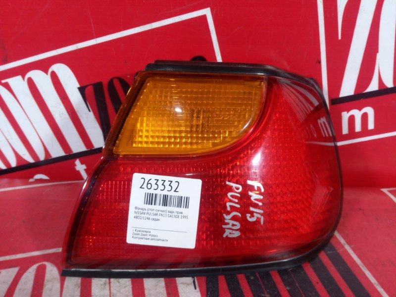 Фонарь (стоп-сигнал) Nissan Pulsar FN15 GA15DE 1995 задний правый 4802/1246