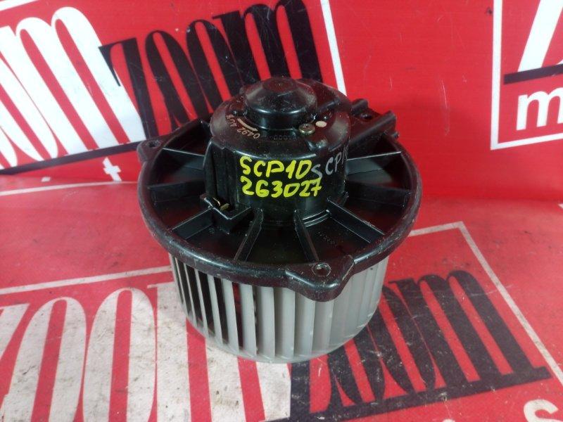 Вентилятор (мотор отопителя) Toyota Vitz SCP10 1SZ-FE 1999