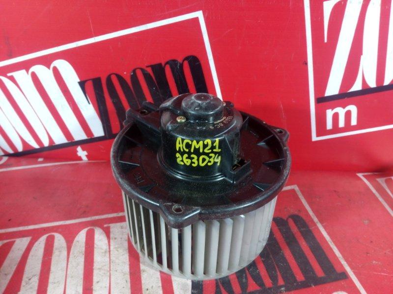 Вентилятор (мотор отопителя) Toyota Ipsum ACM21 2AZ-FE 2001