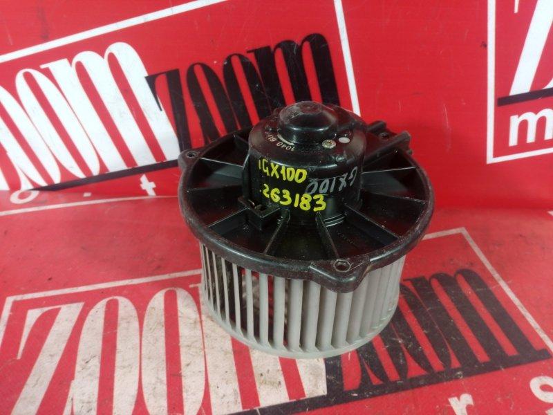 Вентилятор (мотор отопителя) Toyota Mark Ii GX100 1G-FE 1996