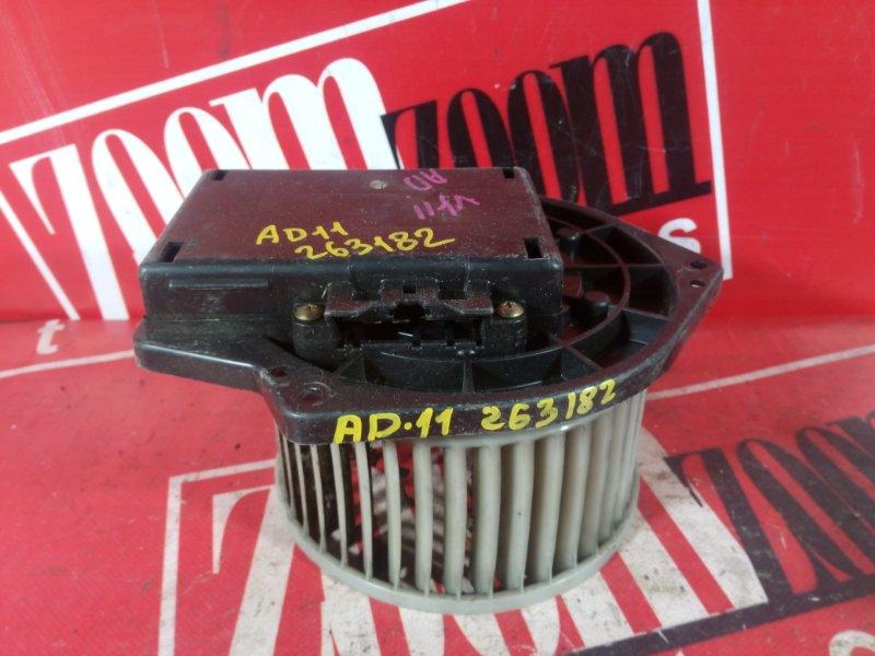 Вентилятор (мотор отопителя) Nissan Ad WFY11 QG18DE 1999