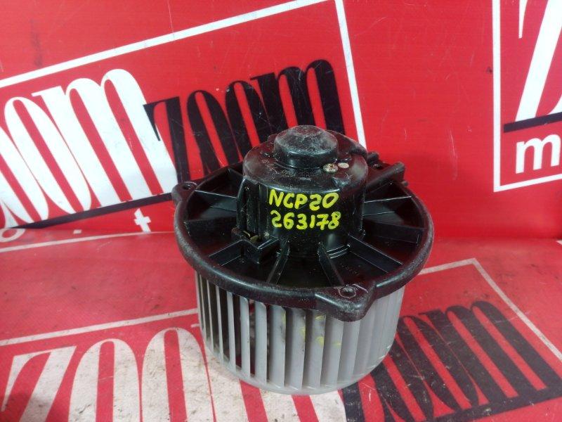 Вентилятор (мотор отопителя) Toyota Funcargo NCP20 1NZ-FE 1999