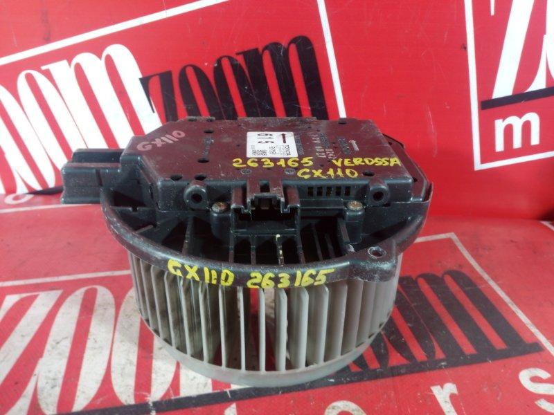 Вентилятор (мотор отопителя) Toyota Verossa GX110 1G-FE 2001