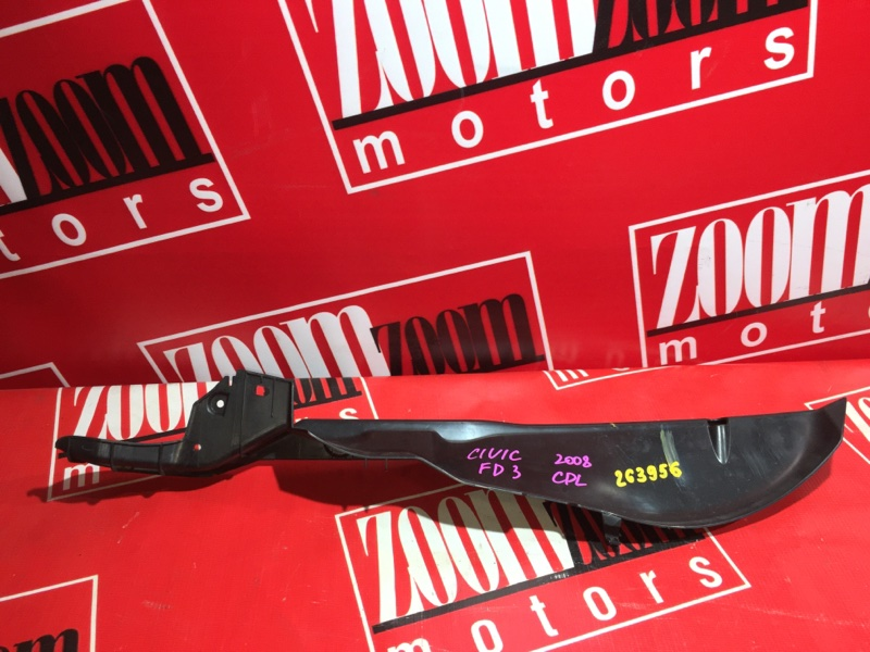 Накладка на крыло Honda Civic FD3 LDA 2005 передняя левая