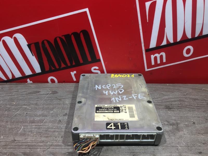 Компьютер (блок управления) Toyota Funcargo NCP25 1NZ-FE 1999 89661-52410