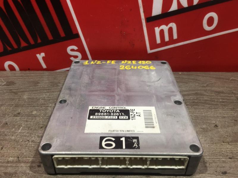 Компьютер (блок управления) Toyota Corolla NZE120 1NZ-FE `2001 89661-52611