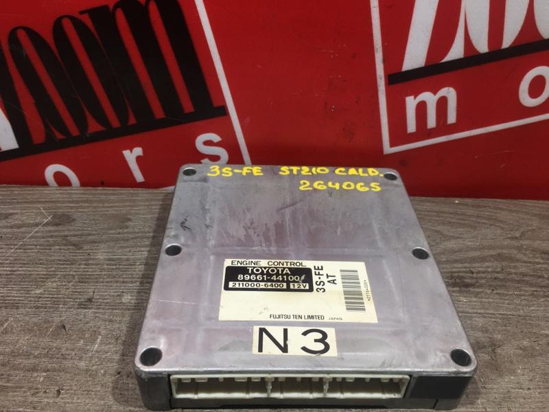 Компьютер (блок управления) Toyota Caldina ST210 3S-FE 1997 89661-44100