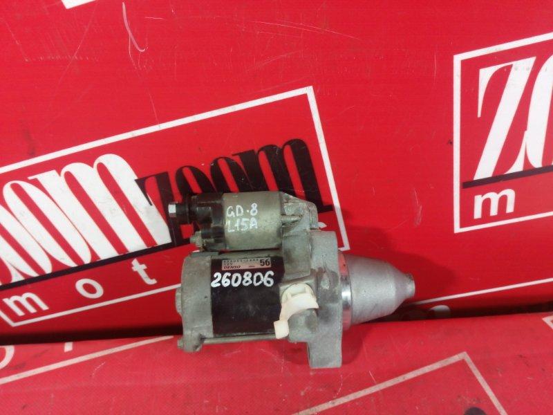 Стартер Honda Fit Aria GD6 L15A 2002