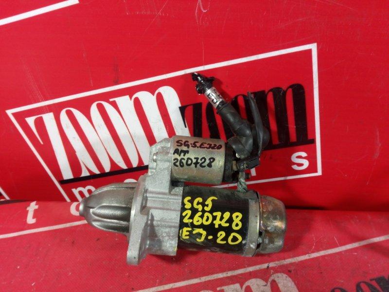 Стартер Subaru Forester SG5 EJ20 2002 23300-AA460 53-31