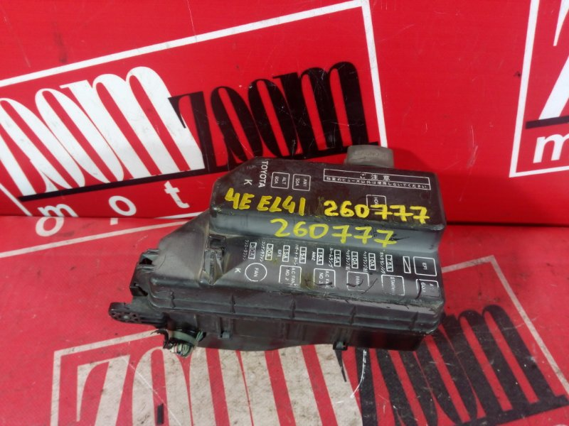 Блок реле и предохранителей Toyota Tercel/corsa EL41 4E-FE 1990