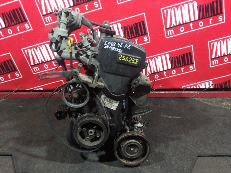 Двигатель Toyota Starlet EP82 4E-FE 1992 1585632