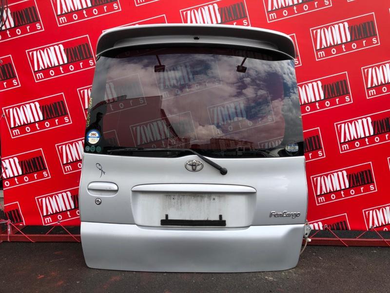 Дверь задняя багажника Toyota Funcargo NCP20 2NZ-FE 1999 серебро