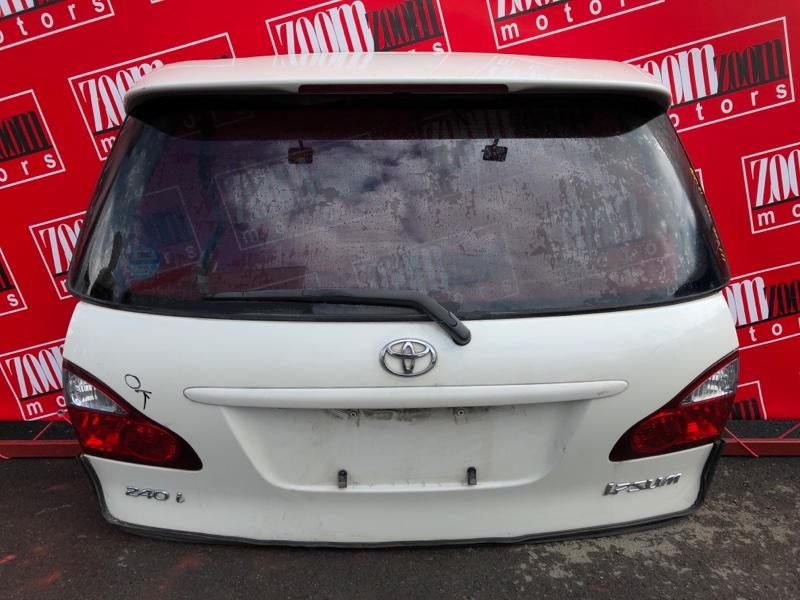 Дверь задняя багажника Toyota Ipsum ACM21 2AZ-FE 2003 белый перламутр