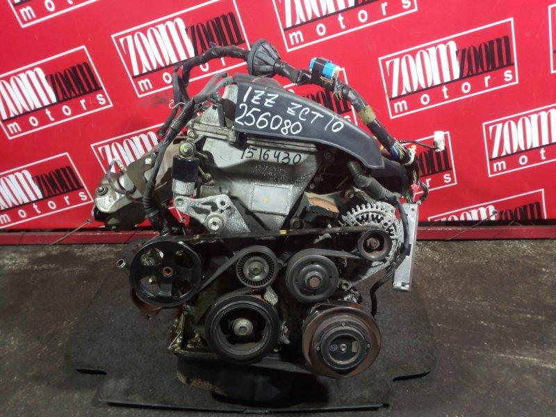 Двигатель Toyota Opa ZCT10 1ZZ-FE 2000 1516430